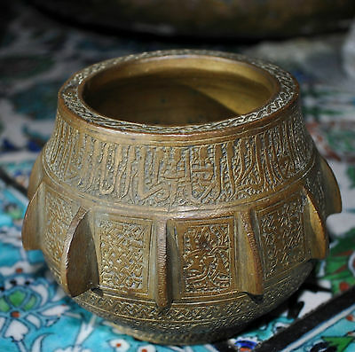 fine Islamic bronze mortar engraved , Arabic script and decoration
