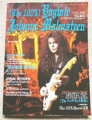 """100% YNGWIE Japan Young Guitar Tab from """" Millennium """" Steeler """""""
