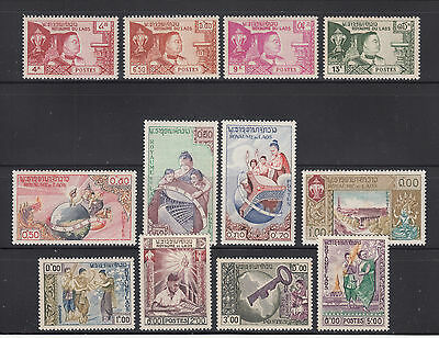 Laos 1958-1959 All  mint never hinged collectiom