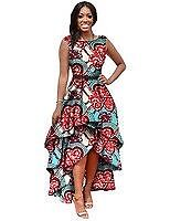 African wax print dress. Available in size: XXL, 3XL and 4XL • EUR 71,12