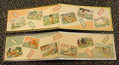 c1950 Japan post-WWII attractive greeting cards