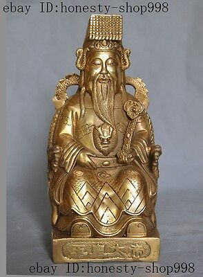 Chinese Taoism Myth Brass Supreme Deity Taoism sovereign Jade Emperor God Statue