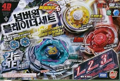 TakaraTomy Beyblades Metal Fusion Set #BB117 Ultimate Bey Set