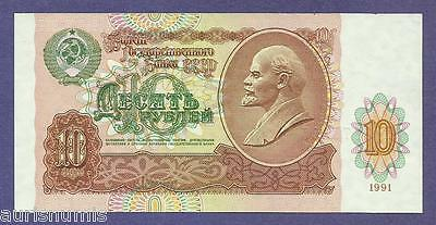 [AN] Russia 10 Rubles 1991 P240 UNC
