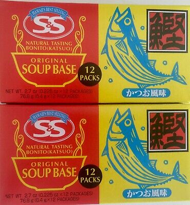 S & S Original Bonito Katsuo Soup Saimin Base Hawaii 2 Boxes