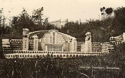 China Chinese Cemetery Singapore unused RP old pc