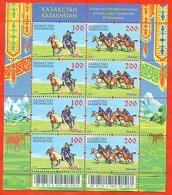 Kazakhstan 2016. Small sheet. Kazakh horse games.Horses. New!!!