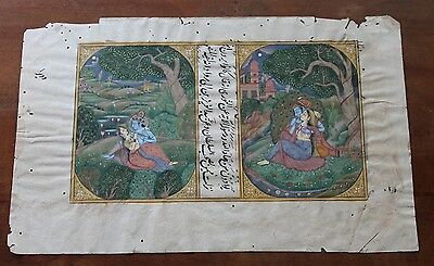 Antique Hindu Indian manuscript Krishna and Radha in a grove - Pahari school