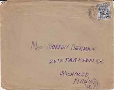 Israel Palestine 1927 an Air mail cover to USA with 13 Mil London II stamp