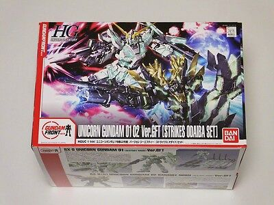 Bandai Unicorn Gundam 01 02 Version GFT Strikes Odaiba Limited