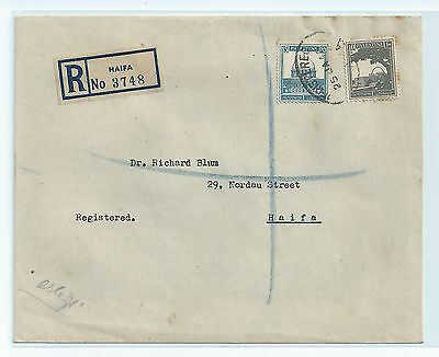 Israel  Interim Cover - Haifa 1948 #309.