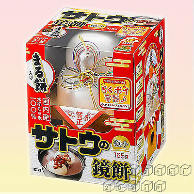 Kagami Mochi Size SS Round Rice Cake for New Year Celebration Japanese Culture