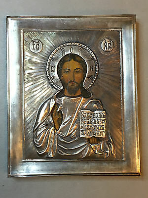 Russian 84 Silver Orthodox Icon ''savoir''