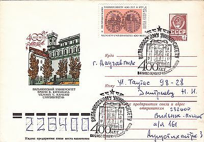 Lithuania / USSR 1979 Vilnius University 400 years -FDC- used cover with stamps
