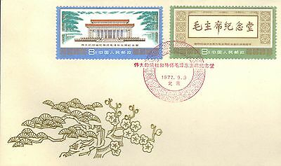 China (People's Republic) First Day Cover 1977 Mao Memorial Hall