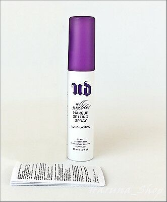Urban Decay All Nighter Make Up Setting Spray 30Ml Oil Free Authentic Bnwb