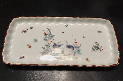 Reproduction Porcelain CHANTILLY TRINKET TRAY Decor Kakiemon in Musee Conde'