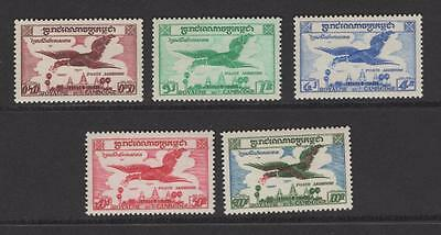 Cambodia 1957 Complete Air Mail Set - OG MNH - SC# C10-C14  Cats $28.10