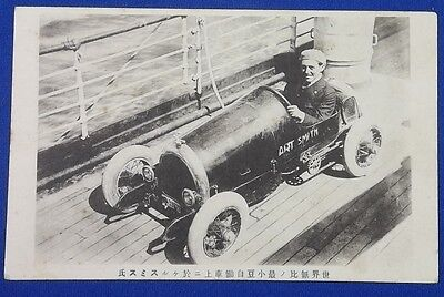 Vintage Japanese Photo Postcard American Aviator Art Smith Miniature Car pilot