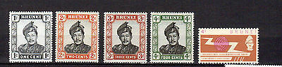 STAMP. Nation of Brunei, the Abode of Peace. MIX LOT. MNH