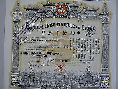1920 Banque Industrielle de Chine Share 500 francs China CHINESE bond Decorative