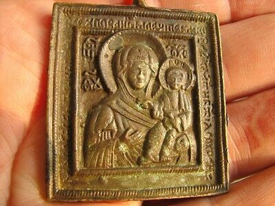 Late Medieval  Period  Bronze Icon    #4683