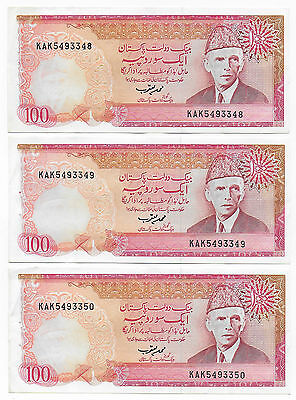 Sequential Lot Pakistan 3 X 100 Rupees 1986