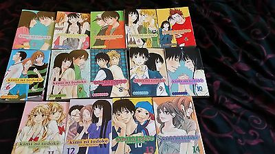 Kimi Ni Todoke (From Me to You) Manga Lot  (Volumes 1-14)