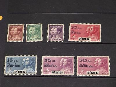 THAILAND  1932 150th Ann of the Chakri Dynasty SET OF 8 MINT NEVER HINGED