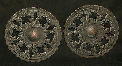 Antique Looking Indian Brass Pair Of Door Handle Rare #2