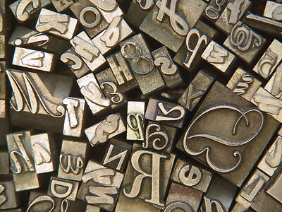 Mixed Metal Type #19 - Letterpress Type from the 50's era