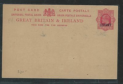 British Levant (P2307Bb) Ke 1D Psc Ovpt On Gb Card Unused