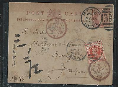 Great Britain (P0806B) Qv 1D Psc Uprated 1/2D Jubilee To Japan1898 With Msg