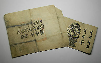 Japanese Military Wwii Soldier Pocket Prayer Good Luck Paper And Envelope