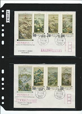 [TW127]Taiwan 1971 Ancient Printing. Two FDC clean & fine.