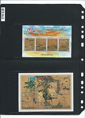 [TW128]Taiwan 1993-96 Ancent Painting. MNH Two S/S. Fine & Clean.