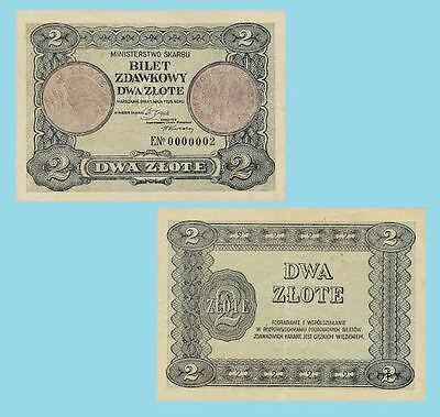 Poland 2 Zlote 1925  .  UNC - Reproductions