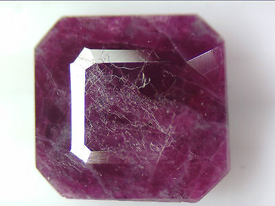 5.47 Ct Natural Ruby Square Emerald Cut Loose Gemstones 9.4 X 9.7 Mm Faceted Red