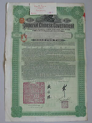 1911 China CHINESE GOVERNMENT HUKUANG RAILWAYS 5% Gold Loan £20 40 Coupons