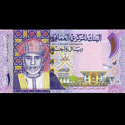 Oman 1 Rial P-48 UNC Corrected date Commemorative 45th National Day 1970 - 2015