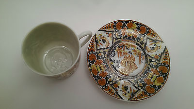 Vintage Coffee / Espresso Cup And Saucer