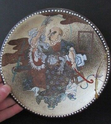 Early Antique Japanese Satsuma Pottery Dish / Plate, Signed