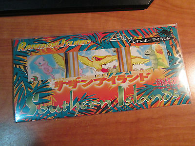 SEALED Japanese Pokemon RAINBOW ISLAND SKY Card PROMO Set Mew Pidgeot Onix TCG