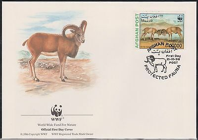 (WWG-17) 1998 WWF FDC Afghan AFS10000 two Ovis Vignei (A)