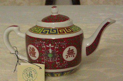 Collectable Porcelain Art Miniature Teapot With Tag - Chinese