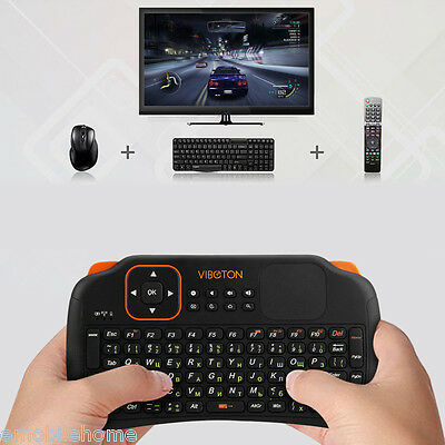 Viboton S1 English Russian All-in-One 2.4G Wireless Keyboard Air Mouse Touchpad
