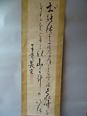"Vintage Japanese hanging scroll Handpainted on Paper  ""Calligraphy"" #A15"