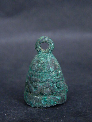 Ancient Bronze Open Work Bell Bactrian 200 BC No Reserve   #GL1712