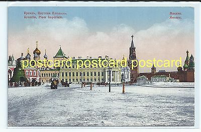 MOSCOW . OLD POSTCARD  c.1910 #604.