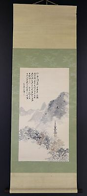 JAPANESE HANGING SCROLL ART Painting Sansui Landscape Asian antique  #E2814